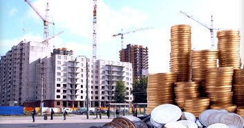 Покупка квартиры по ДДУ