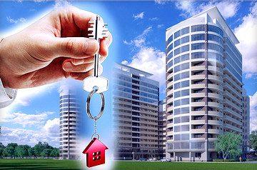 Покупка квартиры в ипотеку у застройщика
