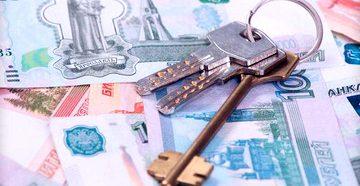 Договор купли-продажи квартиры в рассрочку