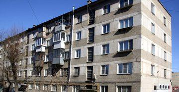 Приватизация муниципального жилья