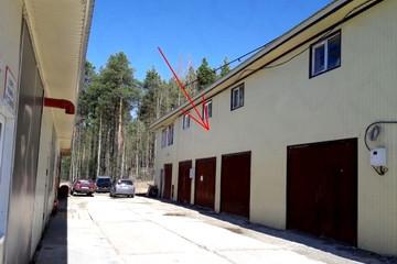 Дачная амнистия - регистрация и оформление дачного дома по дачной амнистии в г.Зеленограде